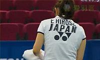 裴延姝VS广濑荣理子 2010尤伯杯 女单半决赛视频