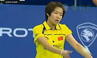 汪鑫VS成池铉 2010尤伯杯 女单决赛视频
