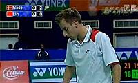 林丹VS盖德 2009世锦赛 男单1/4决赛视频