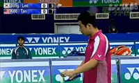 郑在成/李龙大VS陈文宏/古健杰 2009羽毛球世锦赛 男双半决赛视频
