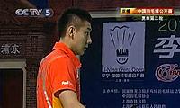 陈金VS谢裕兴 2010中国公开赛 男单1/8决赛视频
