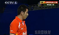 高成炫/柳延星VS何汉斌/陶嘉明 2010中国公开赛 男双1/8决赛视频