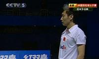 张楠/赵芸蕾VS陈炳顺/吴柳萤 2010中国公开赛 混双半决赛视频