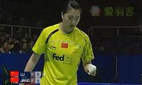 卢兰VS蒋燕皎 2011亚锦赛  女单半决赛视频