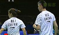 徐晨/马晋VS苏吉特/莎拉丽 2011亚锦赛  混双半决赛视频