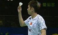 林丹 VS杜鹏宇 2011亚锦赛  男单半决赛视频