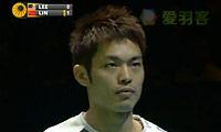 李宗伟VS林丹 2011全英公开赛 男单决赛明仕亚洲官网