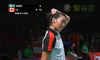 李文珊VS埃莉诺 2013苏迪曼杯 女单资格赛视频