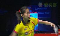 成池铉VS因达农 2013苏迪曼杯 女单半决赛视频
