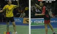 张宁VS黄慧渊 2007苏迪曼杯 女单半决赛视频