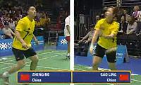 郑波/高崚VS林培雷/玛丽莎 2007苏迪曼杯 混双决赛视频