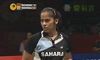 申克VS内维尔 2013印尼公开赛 女单半决赛视频