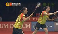 包宜鑫/成淑VS王晓理/于洋 2013印尼公开赛 女双决赛视频