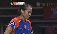 王仪涵VS李雪芮 2013新加坡公开赛 女单决赛视频