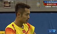 王睁茗VS林丹 2013国羽世锦赛模拟赛 男单资格赛视频