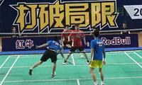陈欣/马喆VS蒋伟/陶然 2013羽林争霸 西区决赛男双决赛视频