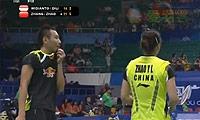 张楠/赵芸蕾VS维迪安托/蒂莉 2013羽毛球世锦赛 混双1/8决赛视频