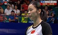 李雪芮VS裴延姝 2013羽毛球世锦赛 女单半决赛视频