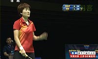 刘鑫VS何冰娇 2013全运会羽毛球女团决赛 女单视频