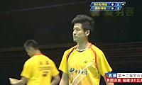 蔡赟/徐晨VS刘小龙/刘成 2013全运会羽毛球男团决赛 男双视频