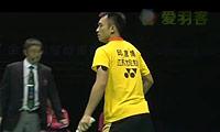 张祺VS邱彦博 2013全运会羽毛球男团决赛 男单视频