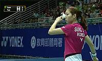 成池铉VS戴资颖 2013台北公开赛 女单决赛视频