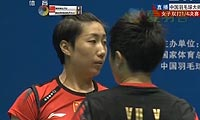 王晓理/于洋VS尼蒂娅/波莉 2013中国大师赛 女双1/8决赛视频