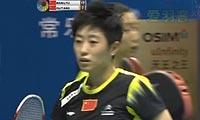 王晓理/于洋VS区冬妮/唐渊渟 2013中国大师赛 女双半决赛视频