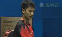 王睁茗VS孙完虎 2013中国大师赛 男单决赛视频