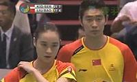 刘成/包宜鑫VS基多/皮娅 2013日本公开赛 混双1/4决赛视频