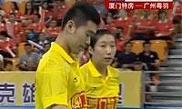 王晓理/刘成VS马晋/沈烨 2013中国羽超联赛 混双资格赛视频