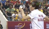 刘鑫VS秦金晶 2013中国羽超联赛 女单资格赛视频