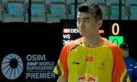 陈跃坤VS狄奥尼修斯 2013丹麦公开赛 男单1/16决赛视频