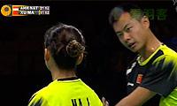 艾哈迈德/纳西尔VS徐晨/马晋 2013丹麦公开赛 混双半决赛视频