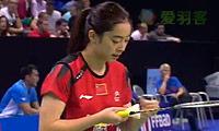 王适娴VS因达农 2013法国公开赛 女单1/4决赛视频