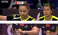 包宜鑫/汤金华VS田卿/赵芸蕾 2013法国公开赛 女双决赛视频