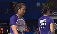 田卿/赵芸蕾VS尼蒂娅/波莉 2013中国公开赛 女双1/8决赛视频