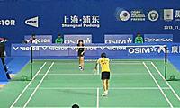 叶姵延VS桥本由衣 2013中国公开赛 女单1/16决赛视频