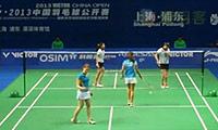 沙威丽/娜丽莎帕VS赫特里克/尼尔特 2013中国公开赛 女双1/16决赛视频