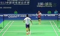 谌龙VS孙完虎 2013中国公开赛 男单1/8决赛视频