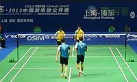 李龙大/柳延星VS陈润龙/李晋熙 2013中国公开赛 男双1/8决赛视频