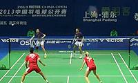 张楠/赵芸蕾VS爱德考克/怀特 2013中国公开赛 混双1/4决赛视频