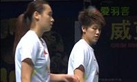 于洋/王晓理VS包宜鑫/钟倩欣 2013中国公开赛 女双决赛视频
