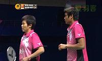 艾哈迈德/纳西尔VS尼尔森/佩蒂森 2013中国公开赛 混双决赛视频