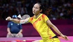 2013香港赛四强:李雪芮三负克星 男单男双覆没