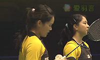 穆斯肯斯/皮克VS黄惠恩/黄惠龄 2013苏格兰公开赛 女双决赛视频