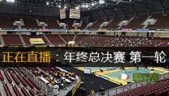 2013年世界羽联总决赛 直播表与分组