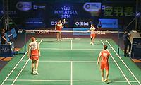 佩蒂森/尤尔VS当甲农/库查拉 2013世界羽联总决赛 女双资格赛视频