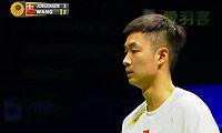 约根森VS王睁茗 2013世界羽联总决赛 男单资格赛视频