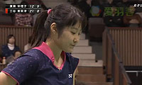三谷美菜津VS广濑荣理子 2013日本全国锦标赛 女单决赛视频